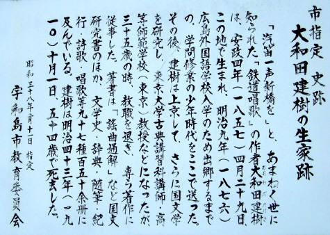 知恵の輪-大和田建樹(鉄道唱歌...